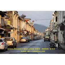 เช่ารถตู้ในภูเก็ต ราคาถูก ทัวร์เมืองภูเก็ต 1 วัน ซิตี้ทัวร์เมืองเก่า ชิมอาหารพื้นเมืองคนภูเก็ต
