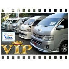 เช่ารถตู้ 9 ที่นั่ง Toyota Commuter D4D หลังคาสูงรุ่นใหม่สุดๆ LuckyVans.com